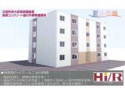 函館市田家町12-8 賃貸マンション