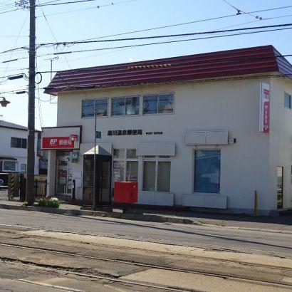 近くの郵便局