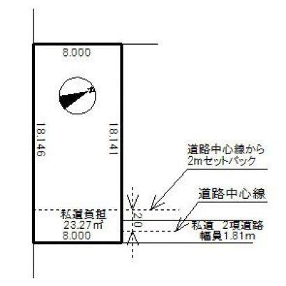 敷地設明図